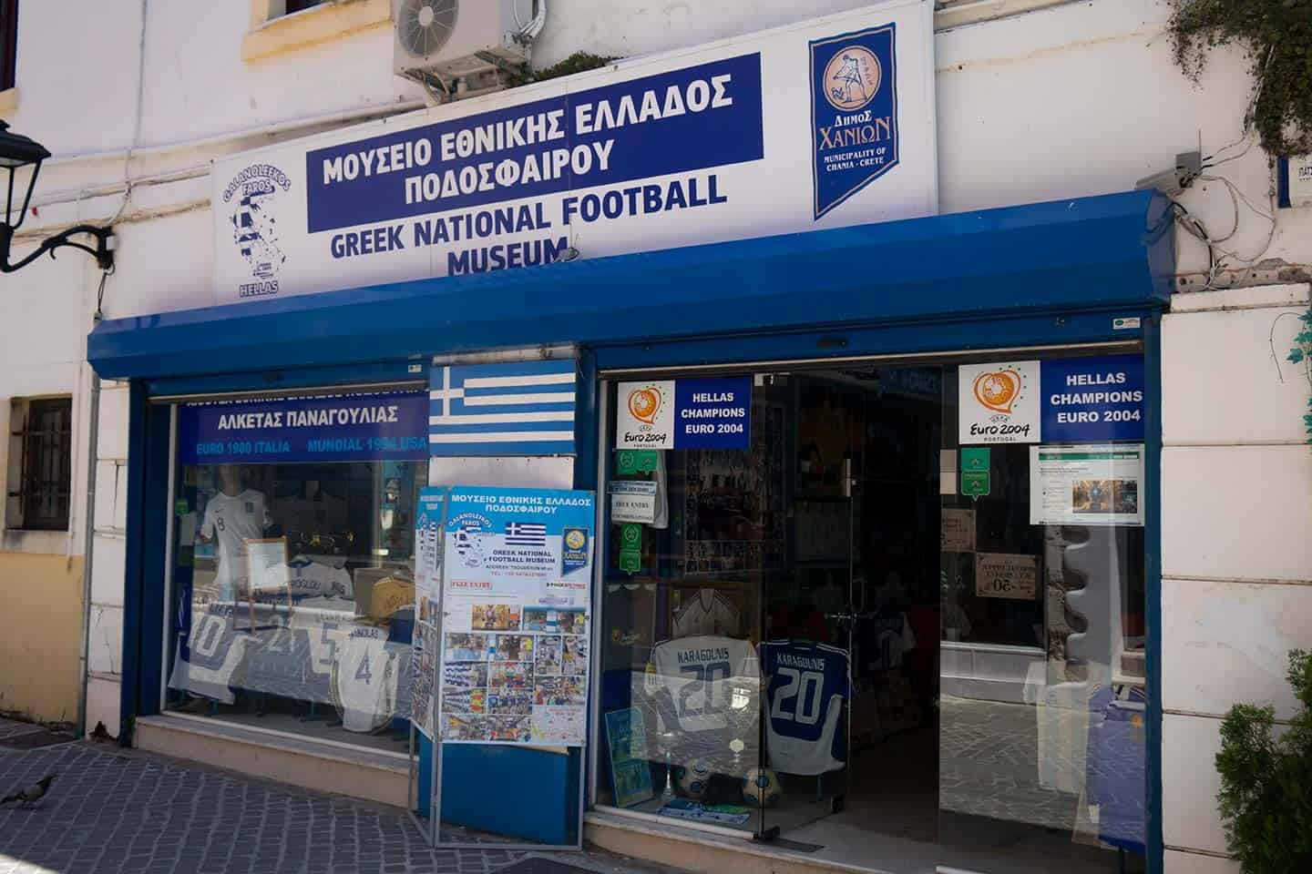 Image of the Greek National Football Team Museum in Chania