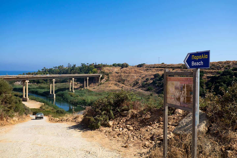 Image of road passing beneathb road bridge to Geropotamos beach
