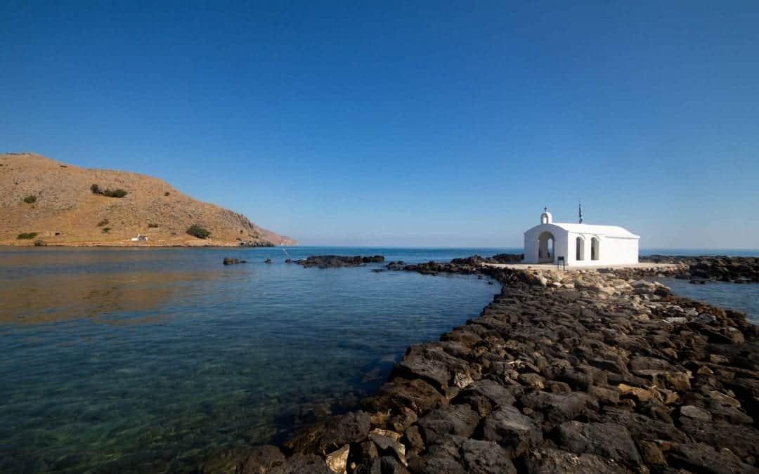 Georgioupolis Crete Guide