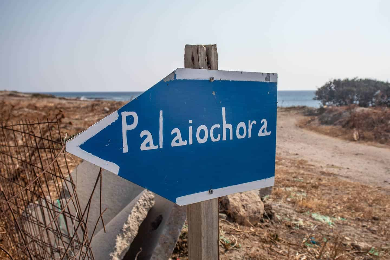 Image of road sign pointing towards Paliochora (also spelt Paleochora) Crete Greece